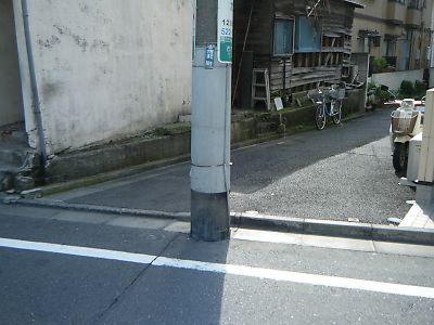 テレビの回収/川崎市にて