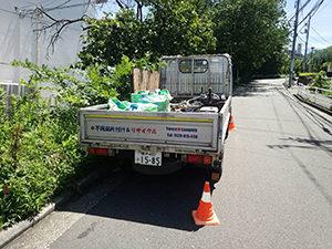 yokohama_track