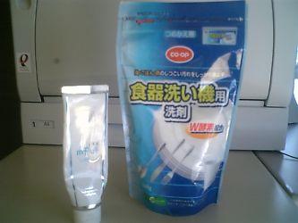 食器洗い機洗剤