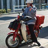 郵便配達バイクイメージ